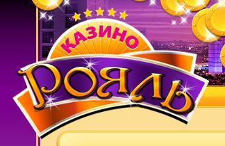 Так можно ли играть в онлайн казино? NEWS-UA Украинские.