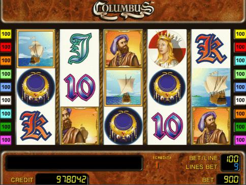 Казино Вулкан - игровые автоматы играть бесплатно и без регистрации