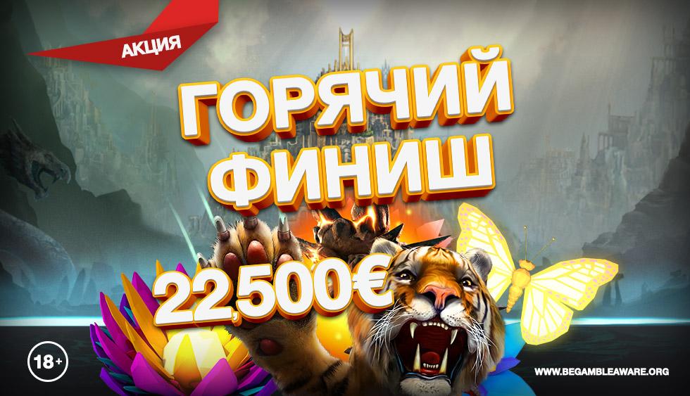 Казино Фараон - официальный сайт, играть онлайн бесплатно.