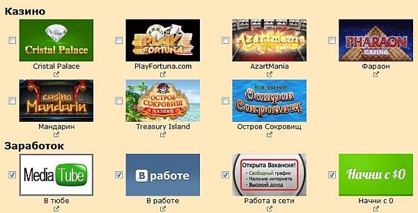 Поиграйте в аппарат Spinderella в онлайн казино GMS на деньги