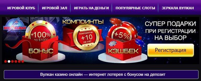 Джой казино официальный сайт и регистрация в казино