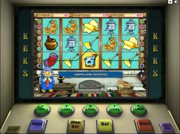 Играть бесплатно и без регистрации в игровой автомат Keks.