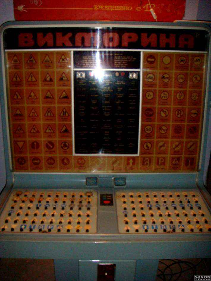 Играть онлайн игровые автоматы с телефона. игровые автоматы.