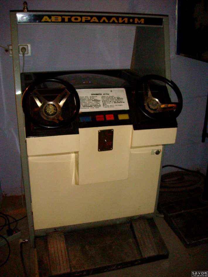 Lucky Drink Черти - игровые автоматы бесплатно без.