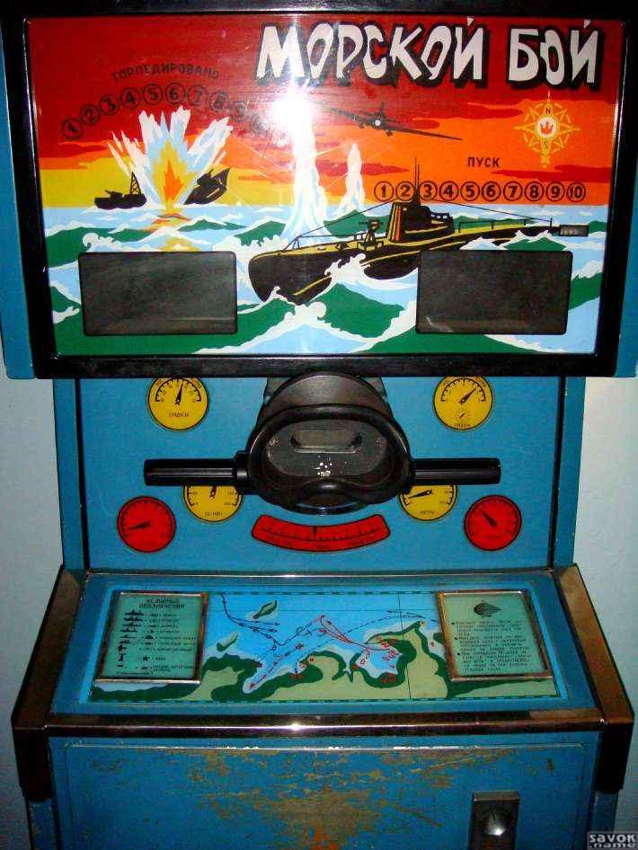 Игровой автомат черти онлайн - Игровые автоматы Черти онлайн.