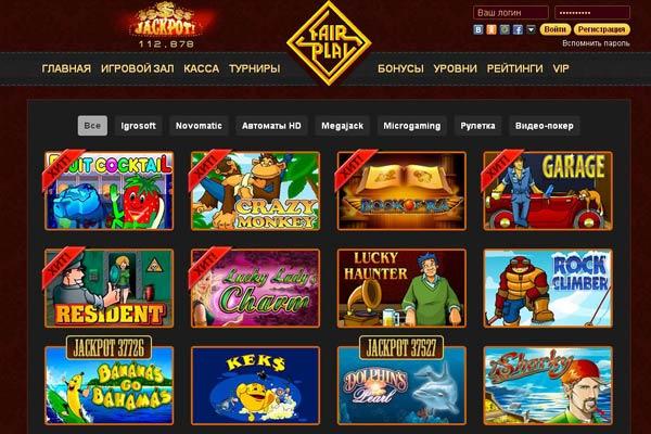 Как правильно и эффективно играть в онлайн-казино Адмирал