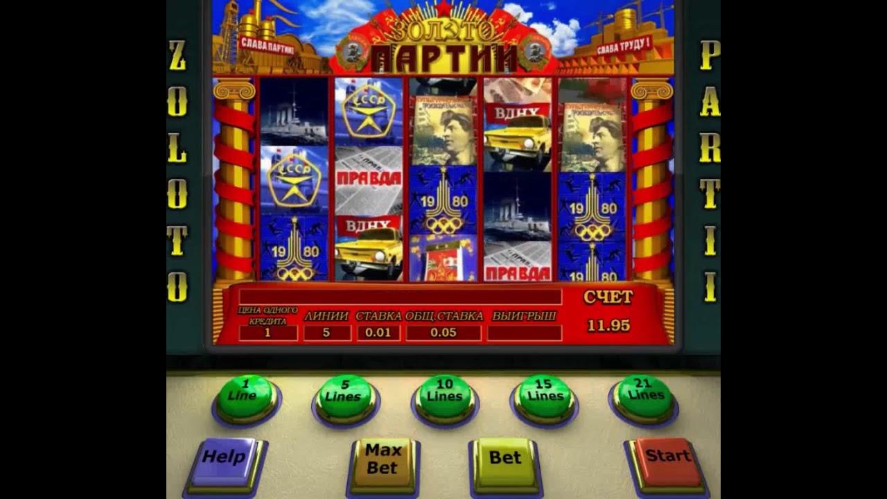 Национална лотария онлайн - лото игри и спортни залози на.