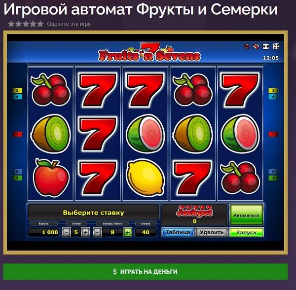 ZigZag777- Онлайн казино, Игровые автоматы, Онлайн.