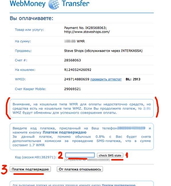 Бонус 1000 рублей за регистрацию — Egger