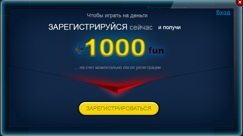 Казино Ва Банк Va Bank игровые автоматы онлайн бесплатно и.